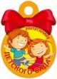 Открытка медалька Выпускник детского сада 29957